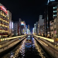 2 Days in Osaka, Japan